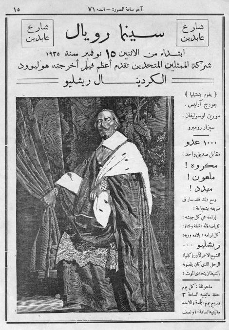 Arab Ad001